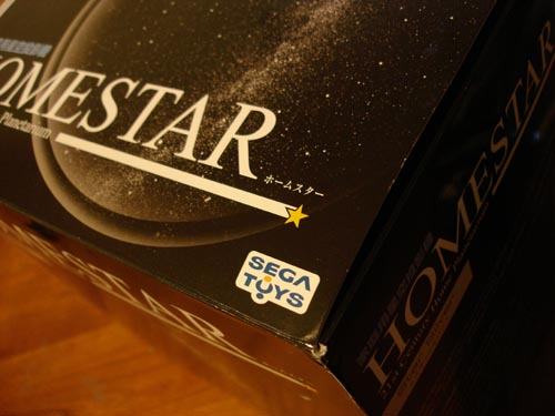 UK:RESISTANCE: SEGA'S HOMESTAR PLANETARIUM -- REVIEWED! on home heaven, home dance, home golf course, home imax, home film, home casino, home playground, home hospital, home games, home nyc, home lake, home photography, home zoo, home home, home observatory, home laboratory, home gymnasium, home pool, home stars, home chemistry,