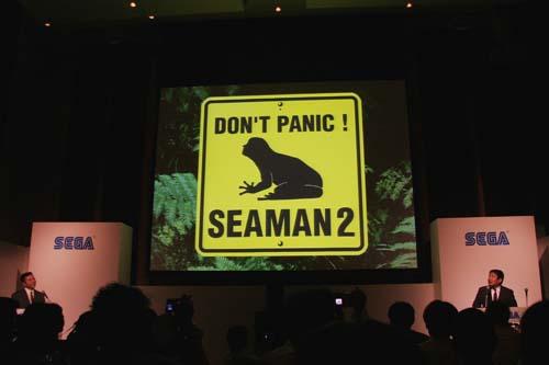 meet seaman website dreamcast cdi