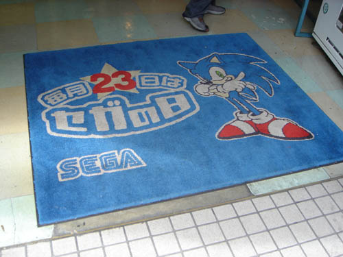 But EVERY day is SEGA day?