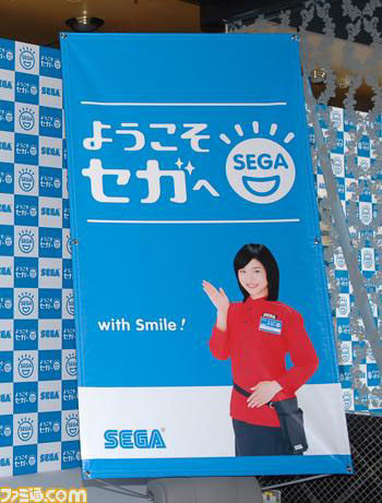 SEGA is always with smile, apart from when playing Xbox 360 Sonic The Hedgehog