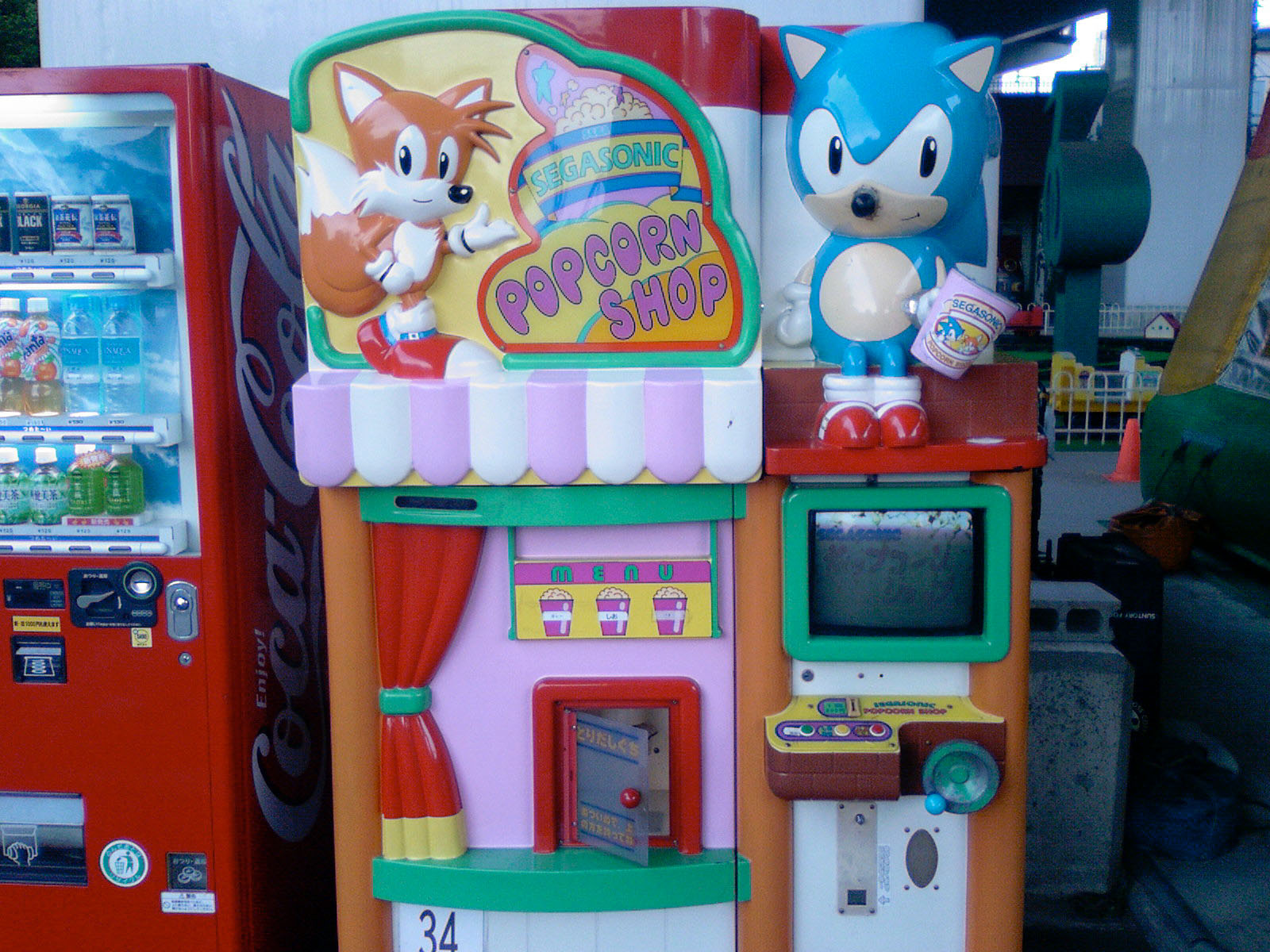 machine that makes sonic