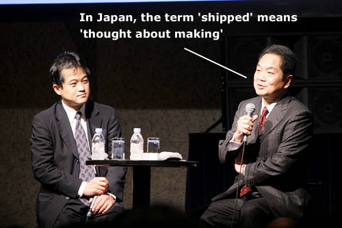 Ken Kutaragi explains Sony's shipping strategy