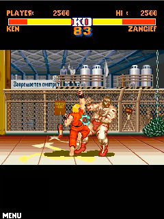 Mobile Street Fighter II