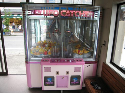 A SEGA UFO catcher, not packed with rare NiGHTS plushes