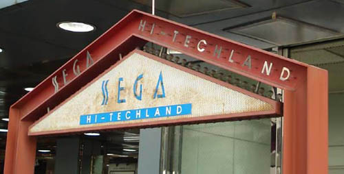 SEGA HI-TECH LAND