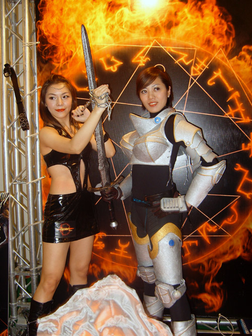 Taiwanese Hellgate cosplay