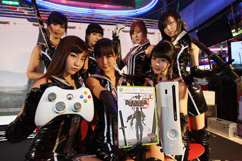 Wouldn't. There will be no female distraction during the playing of Ninja Gaiden II