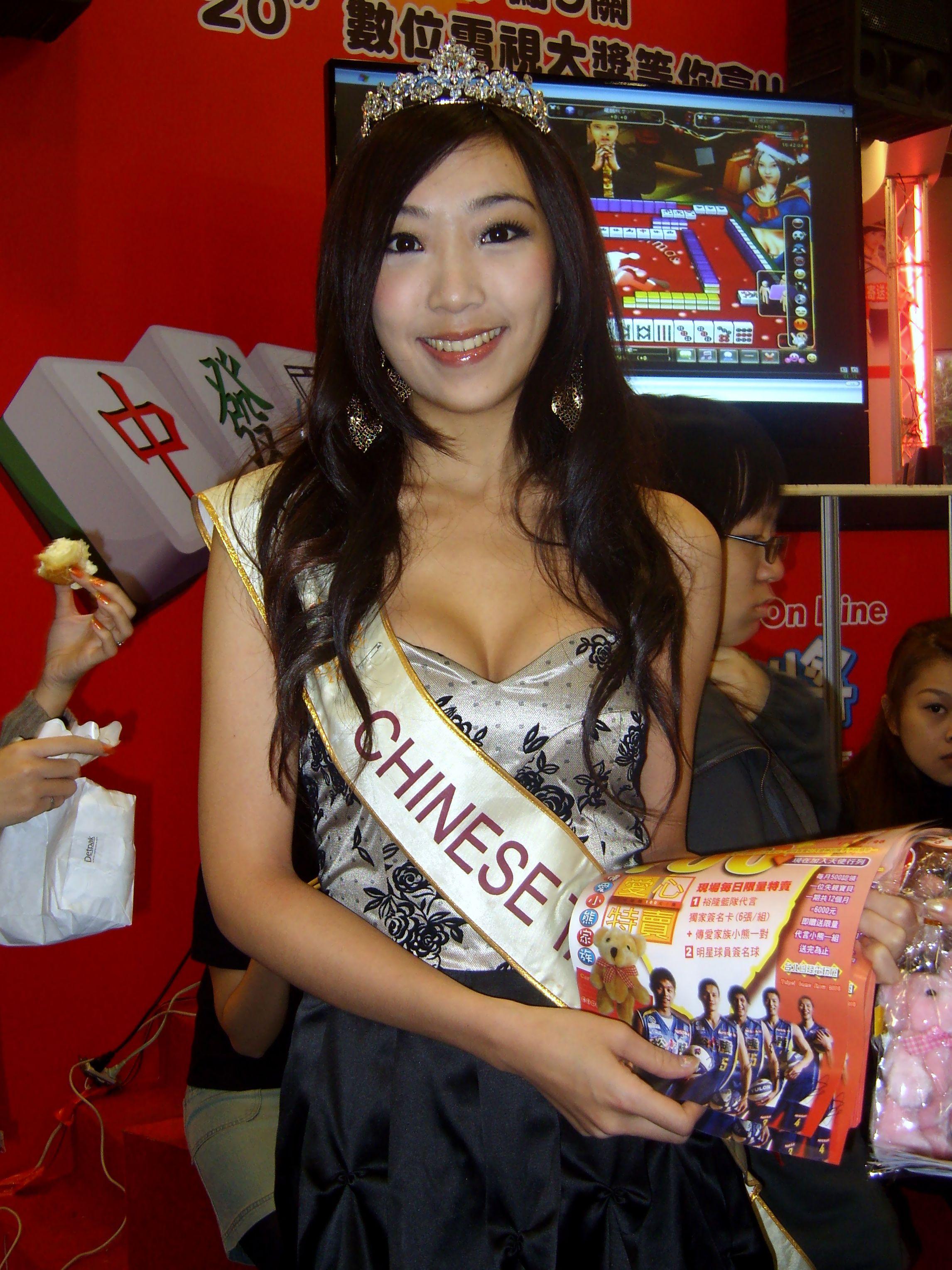 Taiwanese models upskirt