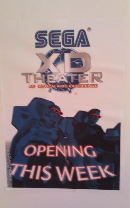 sega-bluewater-4d-3