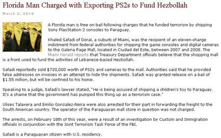 sony-hezbollah-link